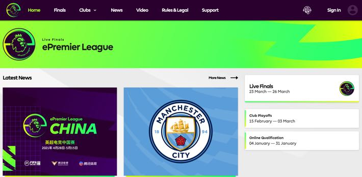 ePremier League screenshot